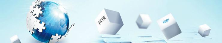 世晟集团为您提供完美的产品解决方案