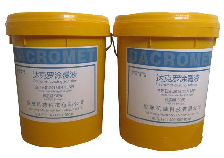 UV350水基锌铬达克罗涂液