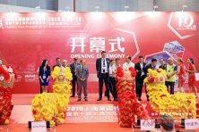 世晟集团成功参加2019上海紧固件展